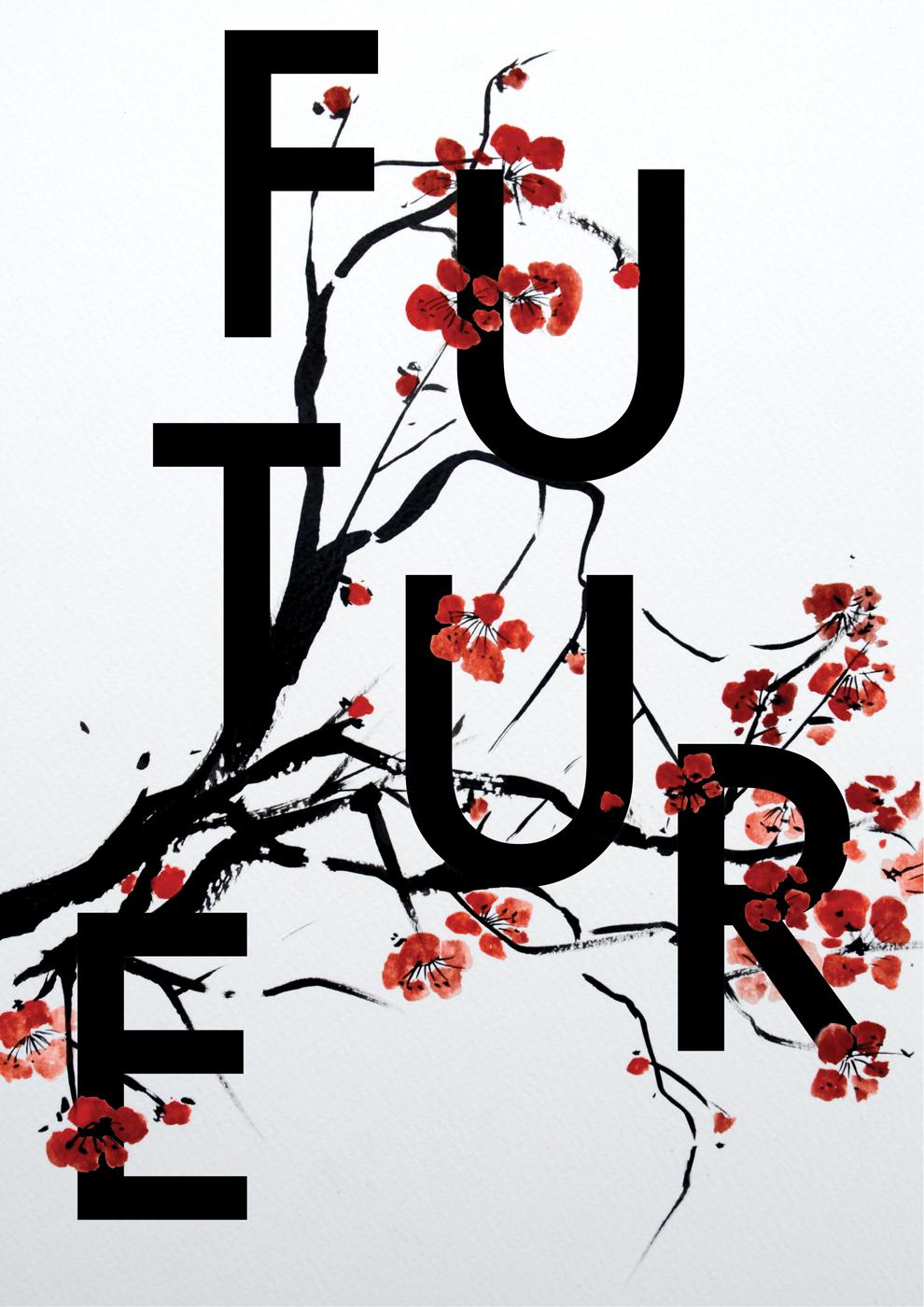 futureposter